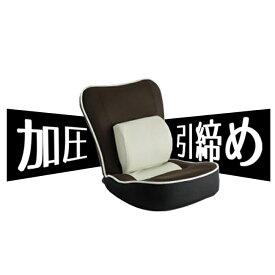 【メーカー公式】 腹筋座椅子 コアスリマー EX 座椅子 腰痛 ストレッチ 腹筋 送料無料 ショップチャンネル マシン 骨盤 背中 腰 ストレッチ 加圧 インナーマッスル 背筋 下腹 腰肉 くびれ glim グリム