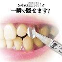 【メーカー公式】銀歯 隠す 銀歯カバー 歯 マニキュア 気になる銀歯 ホワイトニング 歯 黄ばみ ヤニ 銀歯隠し くすみ マニキュア 塗る…