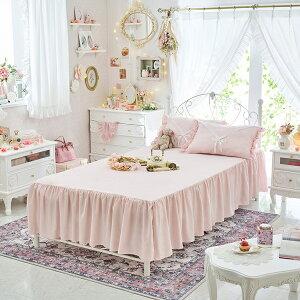 シンプルベッドスカート(シングル・ピンク)