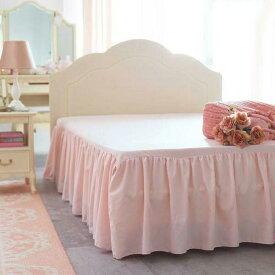 シンプルベッドスカート(セミダブル・ピンク) 姫系 かわいい 可愛い カワイイ 姫系家具 プリンセス 姫インテリア ロマンティック お姫様 おしゃれ