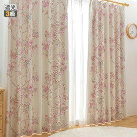 3級遮光カーテン/マイティ(幅100cm×丈110・135cm・1枚)【直送】