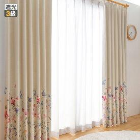 3級遮光カーテン/フラワーガーデン(幅100cm×丈110・135cm・1枚)【直送】