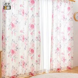3級遮光カーテン/ロジェ(幅100cm×丈110・135cm・1枚)【直送】