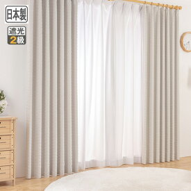 2級遮光カーテン/3重ドビー(グレー・幅100cm×丈110・135cm・1枚)【直送】