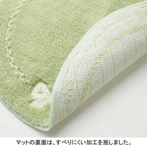 りぼんトイレ2点セット(マット&特殊フタカバー)/ピンク
