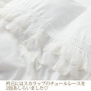 布団カバー3点セットE41洋シングル布団カバーセミダブル布団カバーセットホワイトパープルフリル可愛いゴージャス姫