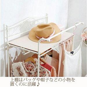 【リニューアル】ハンガーラックカーテン付き(A幅75cm・引出し2杯)【直送】