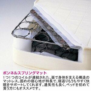 【リニューアル】クラウン布張りアイアンベッド(シングル・ボンネルコイルマット付き)【直送】