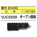 Vuce65r
