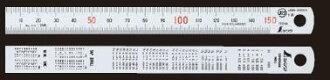 銀直長度 15 釐米 13005 信和