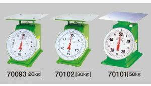 シンワ測定 上皿自動秤 30kg #70102