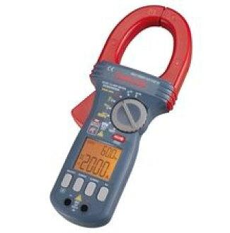 DC/AC dual digital clamp meter DCM 2000DR SANWA (Sanwa)