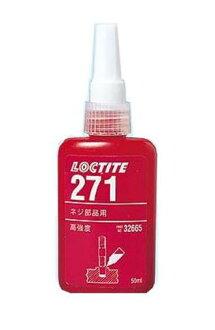 Screw lock agent (50 ml) 271-50 Loctite (LOCTITE)