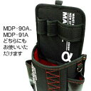 Mdp 400a 1