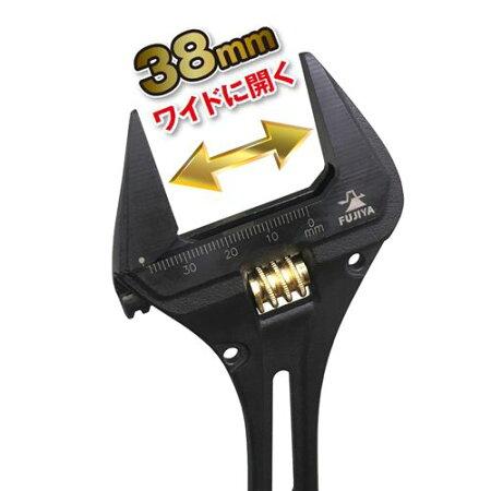 ギア付モンキーレンチ黒金0〜38mmFGL-38-BGフジ矢(FUJIYA)