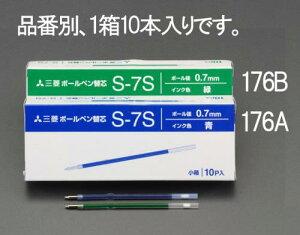 【決算SALE!9月20日・25日はP5倍!】エスコ(ESCO) 0.7x87.7mm ボールペン替芯(緑・10本) EA765MG-176B