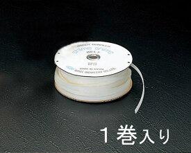 エスコ(ESCO) 8.0mmx50m シメシメベルト(白) EA475SG-50