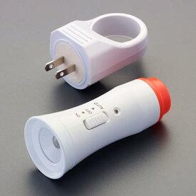 【決算SALE!9月20日・25日はP5倍!】エスコ(ESCO) [充電式] LEDセンサーライト(非常灯) EA864CB-61