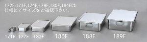 エスコ(ESCO) 162x111x67mm パーツトレー(深型/ステンレス製/ふた付) EA508SB-174F