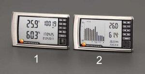 【決算SALE!9月20日・25日はP5倍!】エスコ(ESCO) デジタル最高最低温度・湿度・気圧計 EA742CD-1