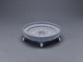 エスコ(ESCO) φ610mm ドラム缶ドーリー(ポリプロピレン製) EA520W-4