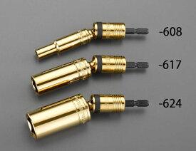 エスコ(ESCO) 24mm 電ドルソケット(ユニバーサル) EA612AV-624