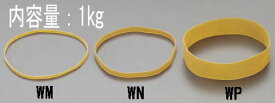 エスコ(ESCO) φ160x3.0mm/1.0kg ゴムバンド(輪ゴム) EA628WM-160