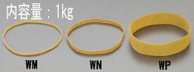 エスコ(ESCO) φ100x6.0mm/1.0kg ゴムバンド(輪ゴム) EA628WN-100