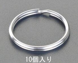 エスコ(ESCO) 16x2.1mm 2重リング(ステンレス製/10個) EA638DN-2