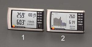 エスコ(ESCO) デジタル最高最低温度・湿度・気圧計 EA742CD-1