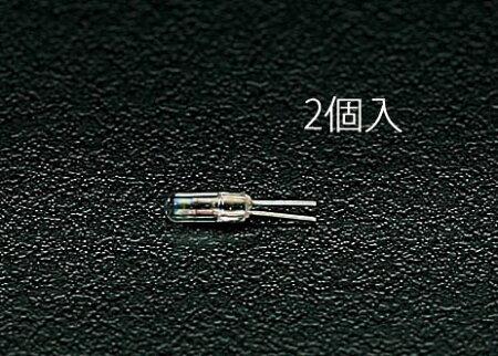 2.5V/0.30Aキセノン電球(2個)EA758ZC-2.5エスコ(ESCO)