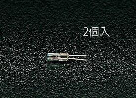 エスコ(ESCO) 2.5V/0.30A キセノン電球(2個) EA758ZC-2.5