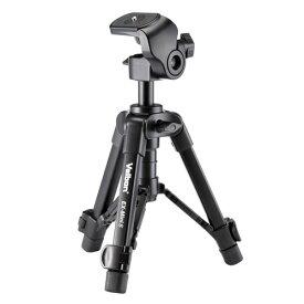 エスコ(ESCO) 190-255mm カメラ三脚(ミニ) EA759EX-42B
