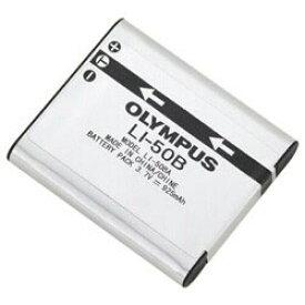 エスコ(ESCO) デジタルカメラ用バッテリー(LI-50B/オリンパス) EA759GB-22
