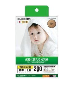 エスコ(ESCO) L判 インクジェット写真用紙(200枚) EA759XA-12B