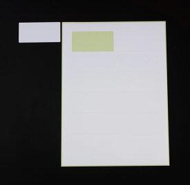 エスコ(ESCO) [A4判 6面]プリンターラベル(粗面対応/10枚) EA759XD-43