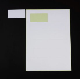 エスコ(ESCO) [A4判12面]プリンターラベル(粗面対応/10枚) EA759XD-44