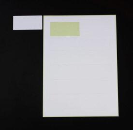 エスコ(ESCO) [A4判24面]プリンターラベル(粗面対応/10枚) EA759XD-45