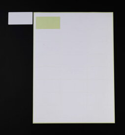 エスコ(ESCO) [A4判 1面]プリンターラベル(結露面対応/10枚) EA759XD-51