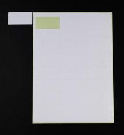 エスコ(ESCO) [A4判12面]プリンターラベル(結露面対応/10枚) EA759XD-54