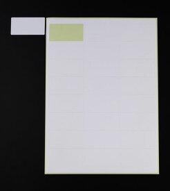 エスコ(ESCO) [A4判 1面]プリンターラベル(再剥離対応/10枚) EA759XD-61