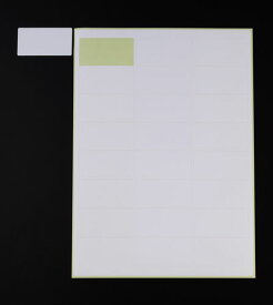 エスコ(ESCO) [A4判 6面]プリンターラベル(再剥離対応/10枚) EA759XD-63