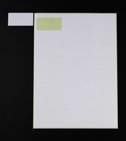 エスコ(ESCO) [A4判24面]プリンターラベル(再剥離対応/10枚) EA759XD-65