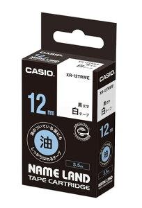 エスコ(ESCO) 9mm 耐油テープカートリッジ(白に黒文字) EA761DW-9