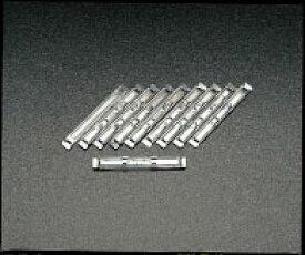 エスコ(ESCO) とじ金具(10本) EA762FE-100