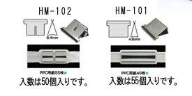 エスコ(ESCO) 厚さ6.4mm クリップ(ステンレス製/50個) EA762HM-102