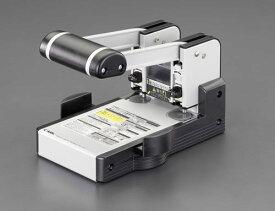 エスコ(ESCO) 164x241x150mm/110枚 強力型パンチ EA762MB-5A