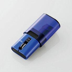 エスコ(ESCO) [充電式]ワイヤレス光学式マウス(赤外線/ブルー) EA764AA-67C