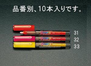 エスコ(ESCO) [橙] 蛍光ペン(10本) EA765MH-31