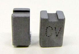 エスコ(ESCO) 交換用カーボンブラシ [608CV/リョービ](2個) EA813RA-5
